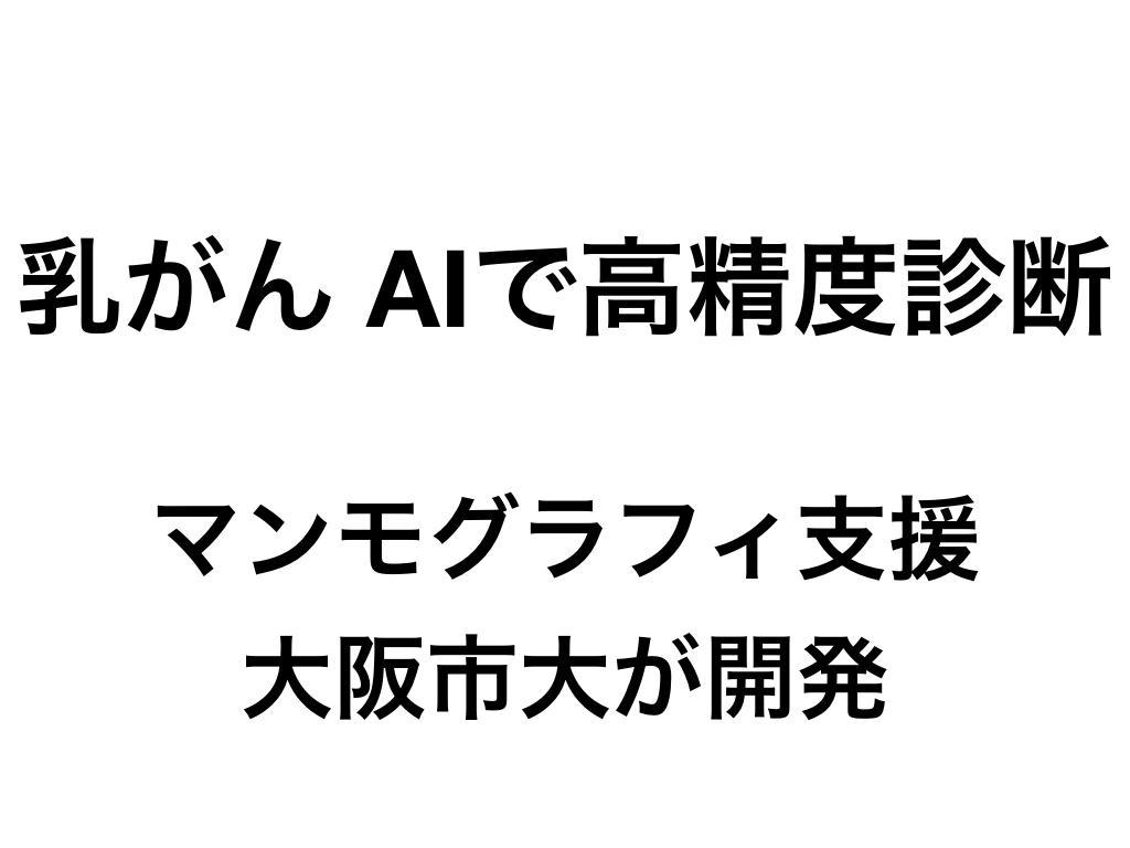 産経新聞に掲載していただきました。