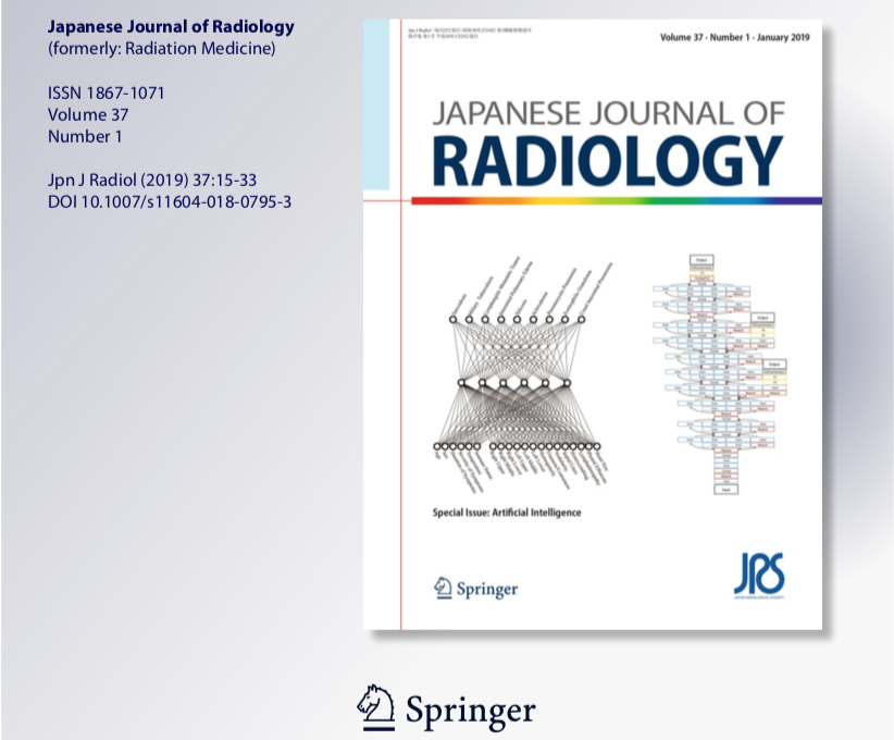 Japanese Journal of Radiology (JJR)のDeep learning特集号にReviewが掲載されました。
