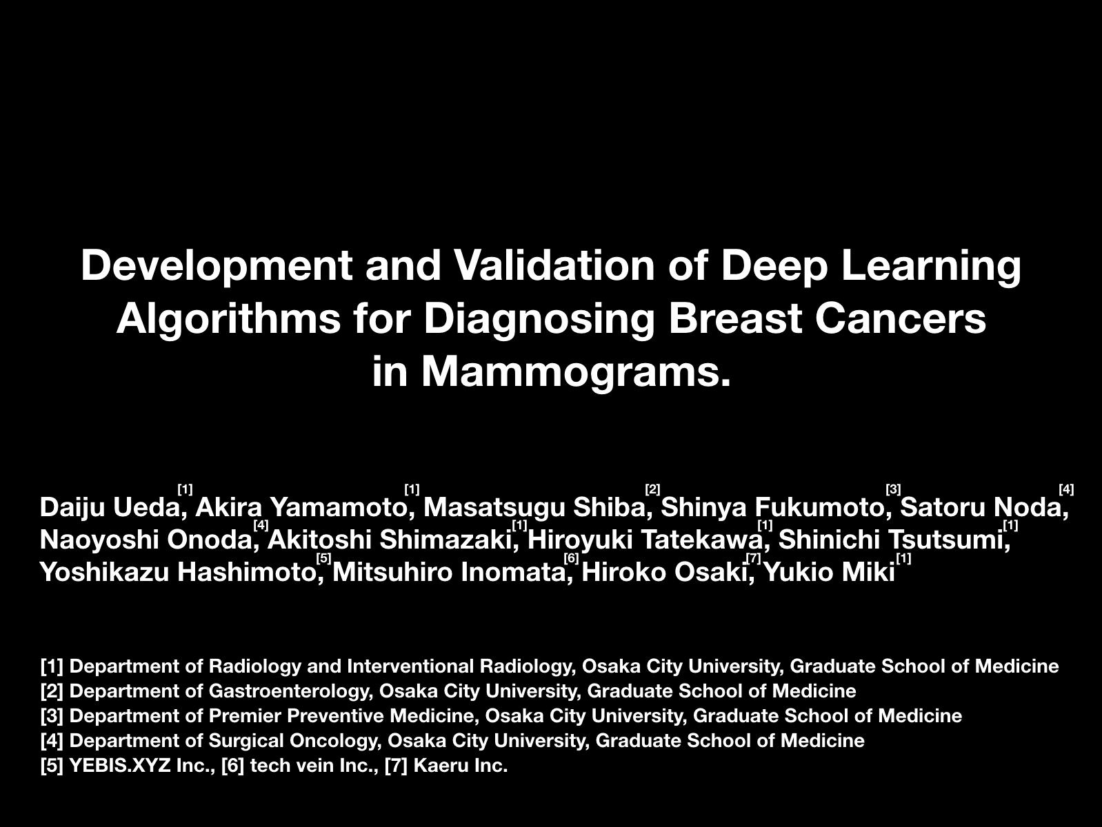 日本放射線学会でのディープラーニングによるマンモグラフィでの乳がん診断のスライド(一部)
