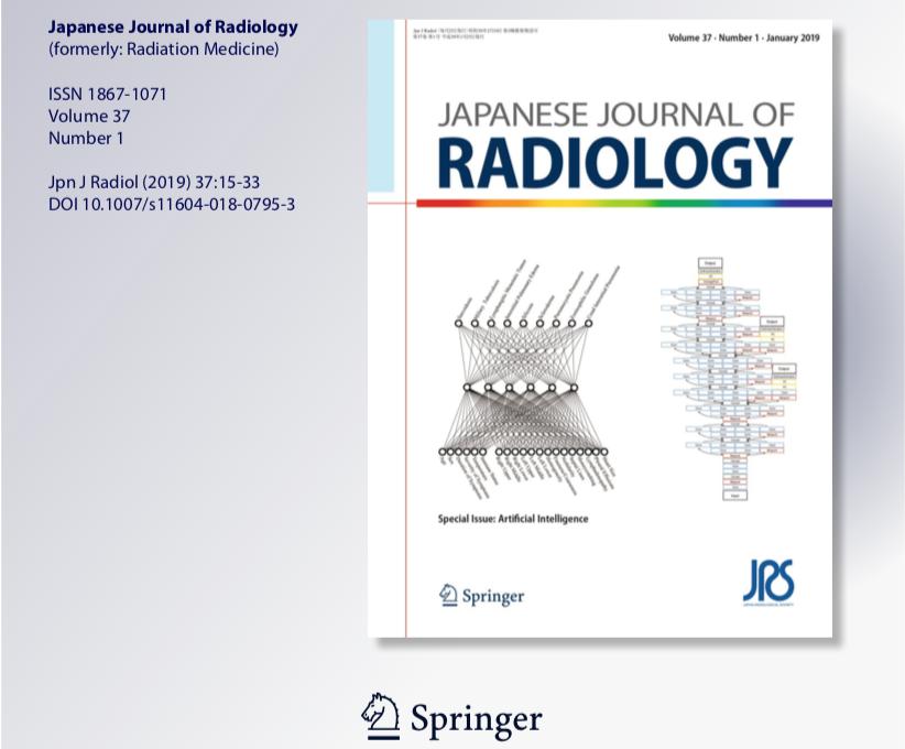 Japanese Journal of Radiology (JJR)のDeep learning特集号にReviewが掲載されました。
